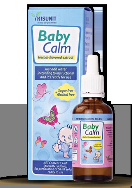 babycalm product