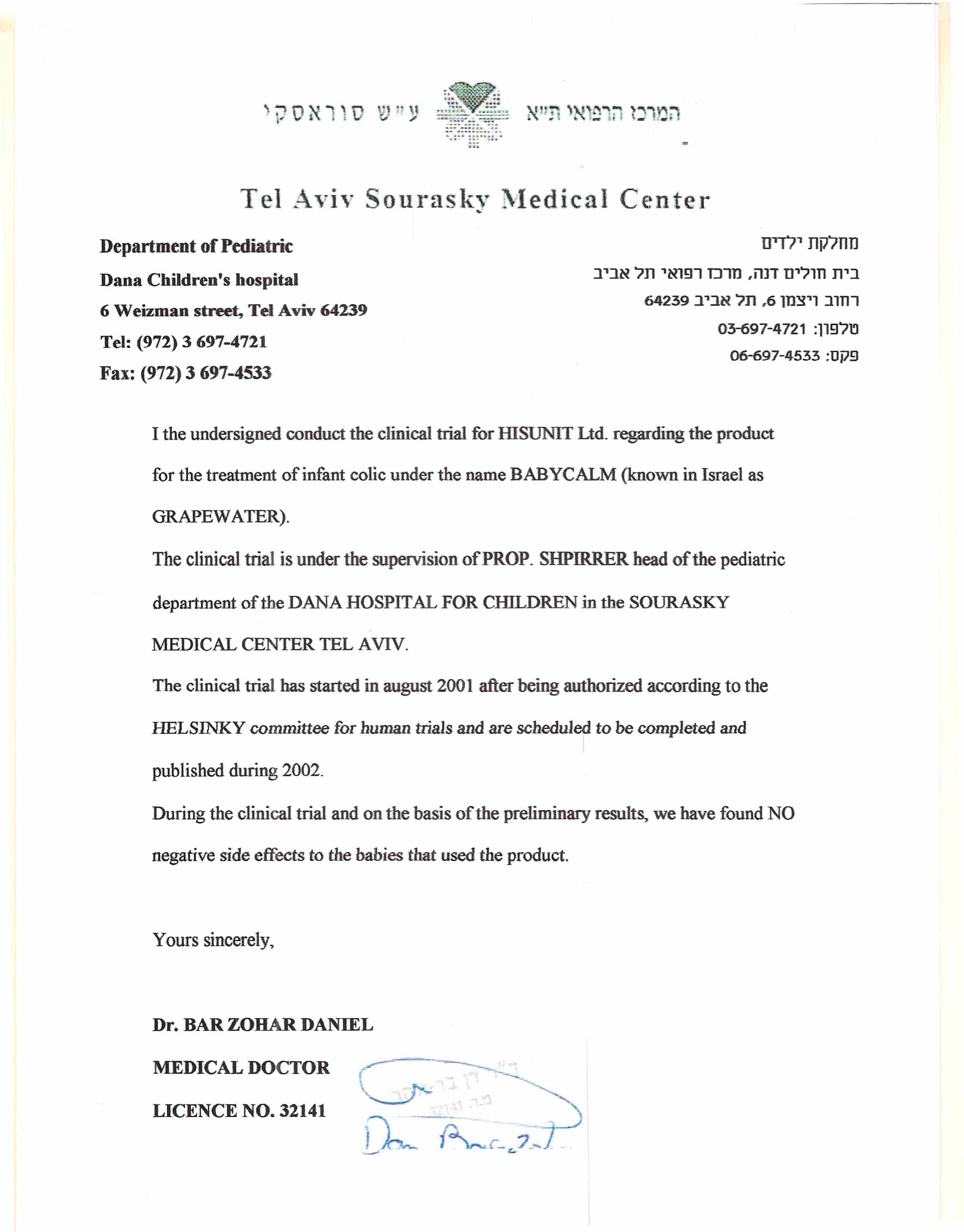 letter-from-dr.bar-zohar